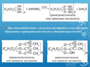 При взаимодействии с уксусным ангидридом в кислой среде образуются триацетил