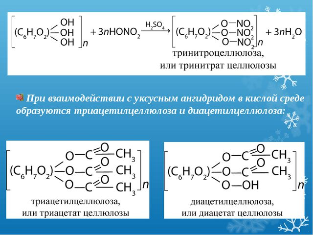 При взаимодействии с уксусным ангидридом в кислой среде образуются триацетил...