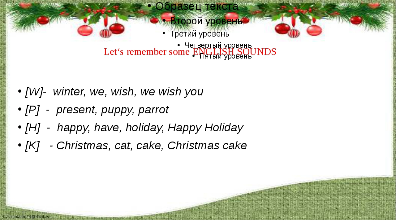 Let's remember some ENGLISH SOUNDS [W]- winter, we, wish, we wish you [P] - p...