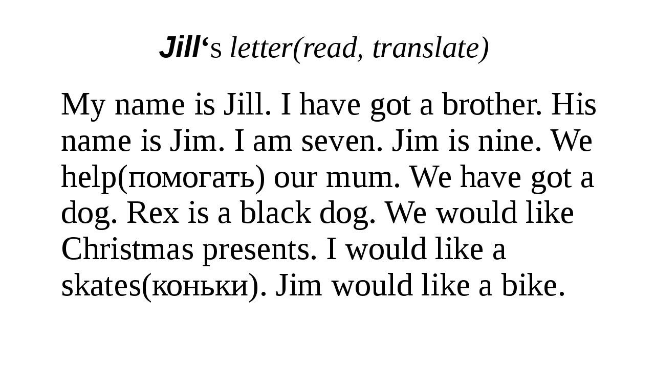 Jill's letter(read, translate) My name is Jill. I have got a brother. His nam...