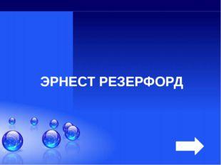 Прибор для измеренияэлектрического напряжения ПРИБОРЫ 200
