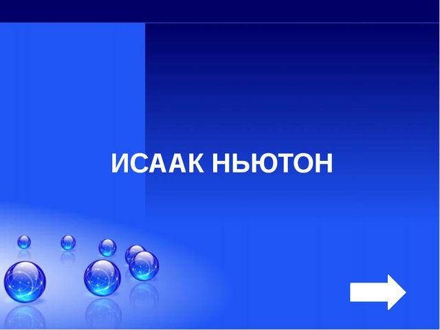 Основной закон  гидростатики:давление, производимое внешними силами на пов...