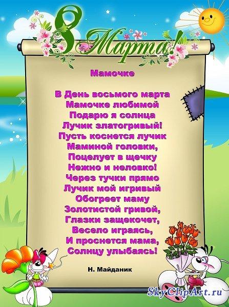 hello_html_m39012d70.jpg