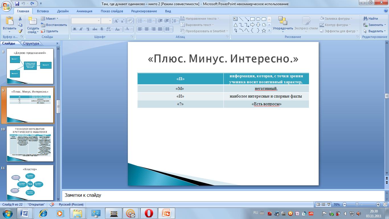 hello_html_3d16cf21.png