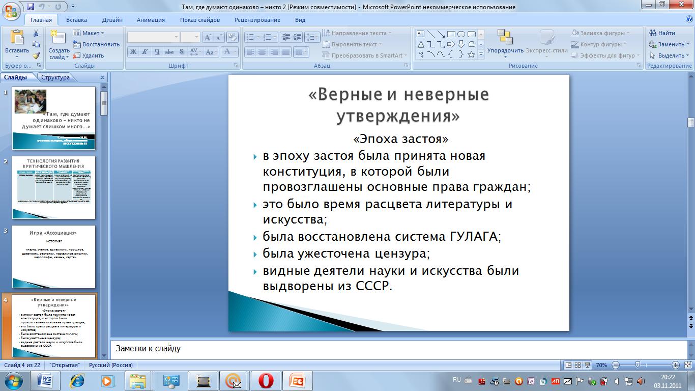 hello_html_4f6bd7ea.png