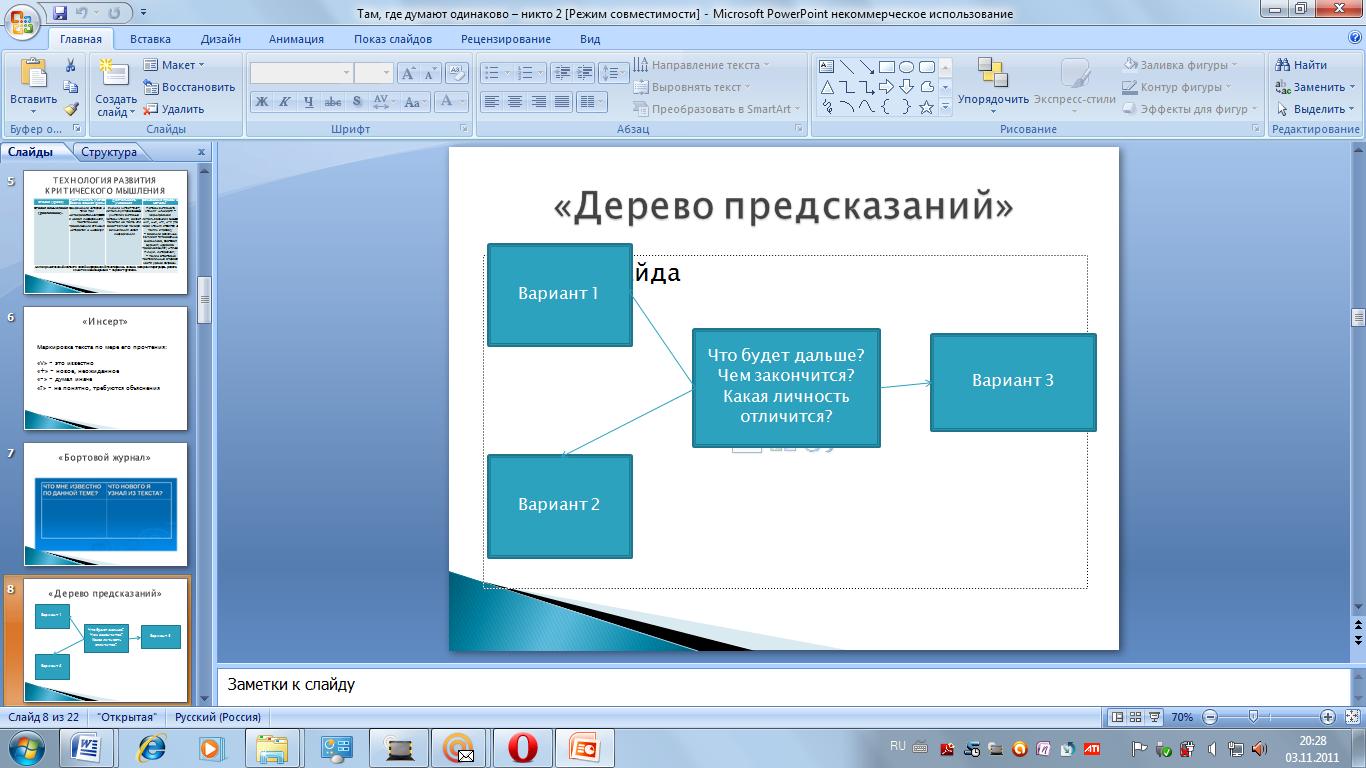 hello_html_m2a43f2ea.png