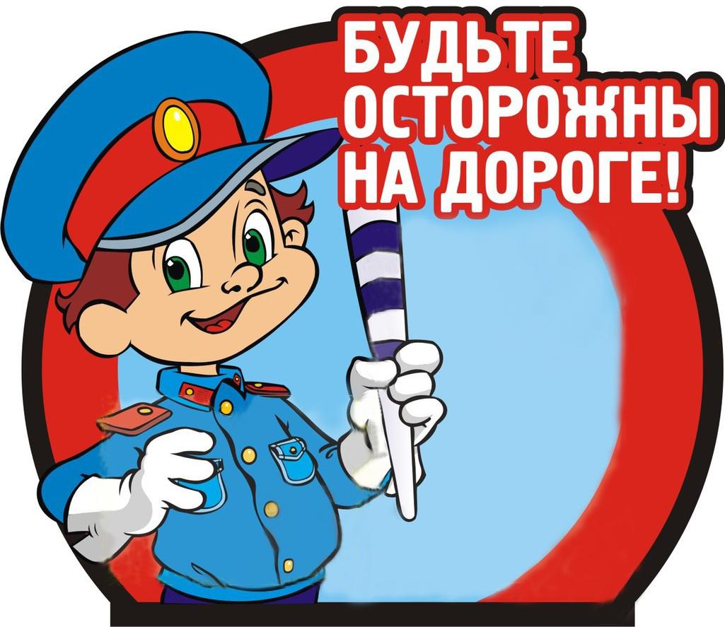 http://czkola3.ucoz.ru/Kopi/banner.jpg