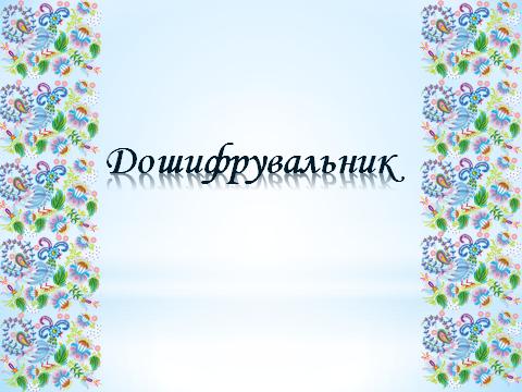 hello_html_5742a8bc.png
