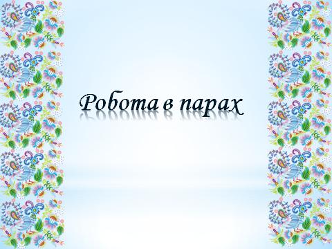 hello_html_m1e8508be.png