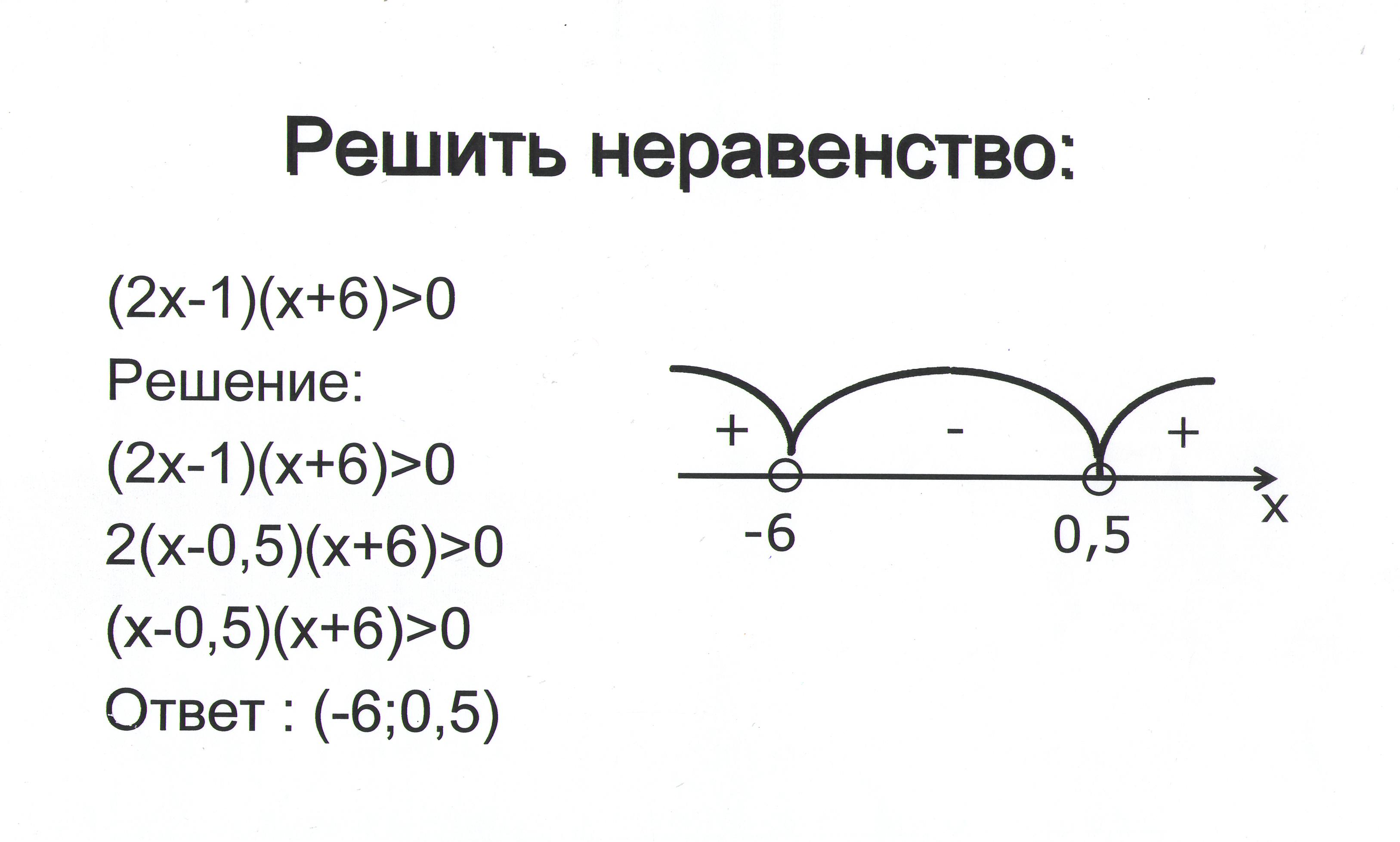 hello_html_73f00880.jpg