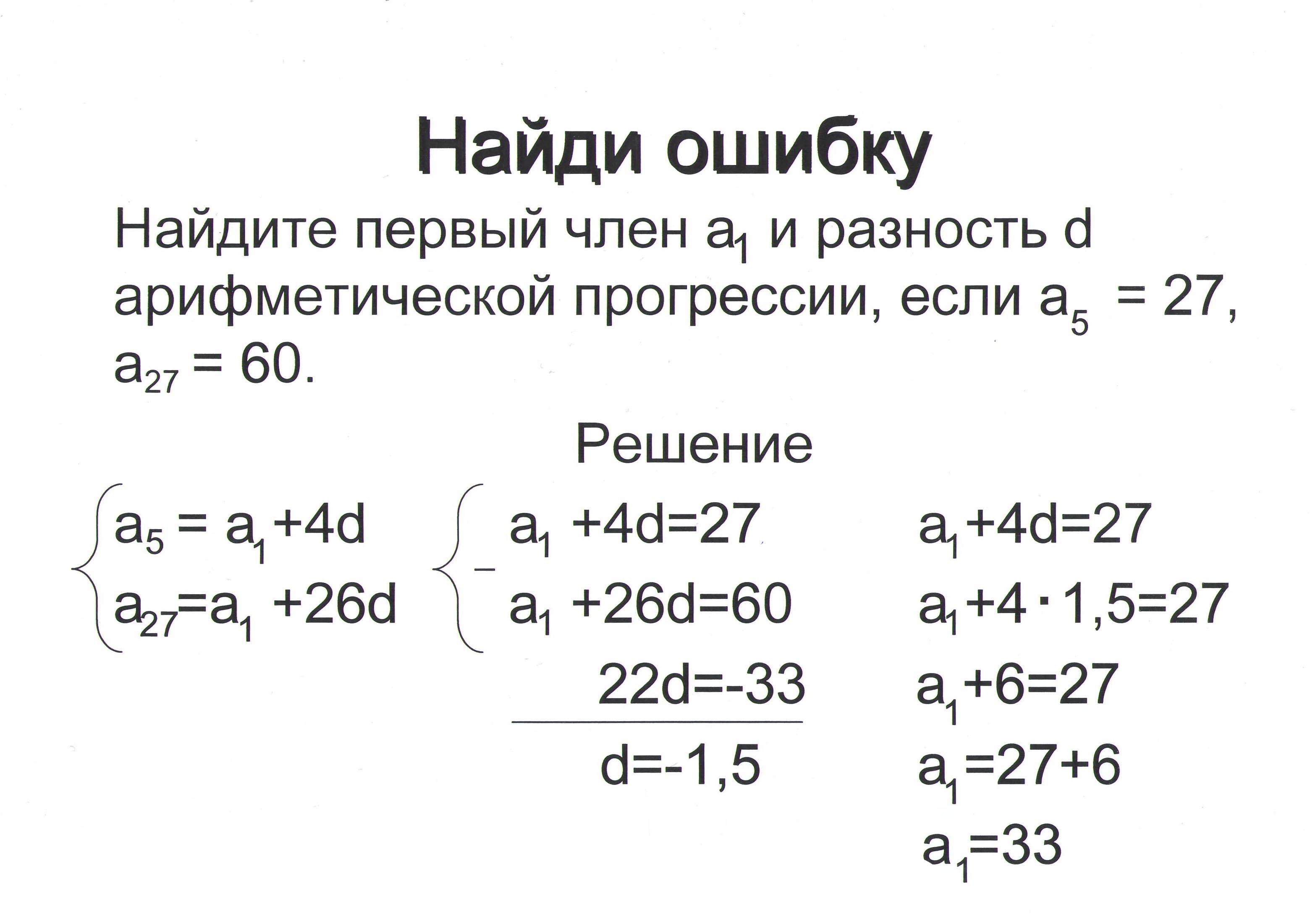 hello_html_m9c045b4.jpg
