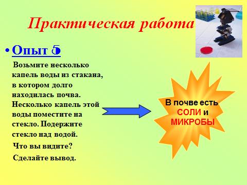 hello_html_5408b6af.png