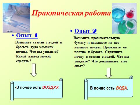 hello_html_dd18ea2.png