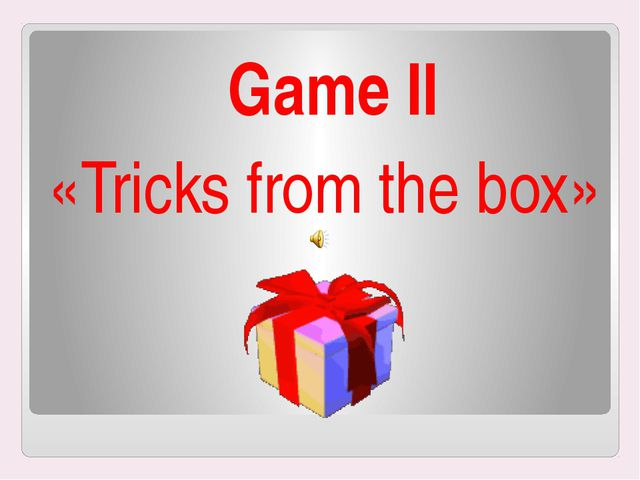 Game II «Tricks from the box»