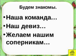 Кто я? http://aida.ucoz.ru Этот зверёк умеет и летать, и бегать по земле. Днё