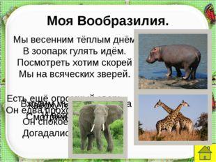 Из песни слова не выкинешь. http://aida.ucoz.ru Где – то мокрым асфальтом шум