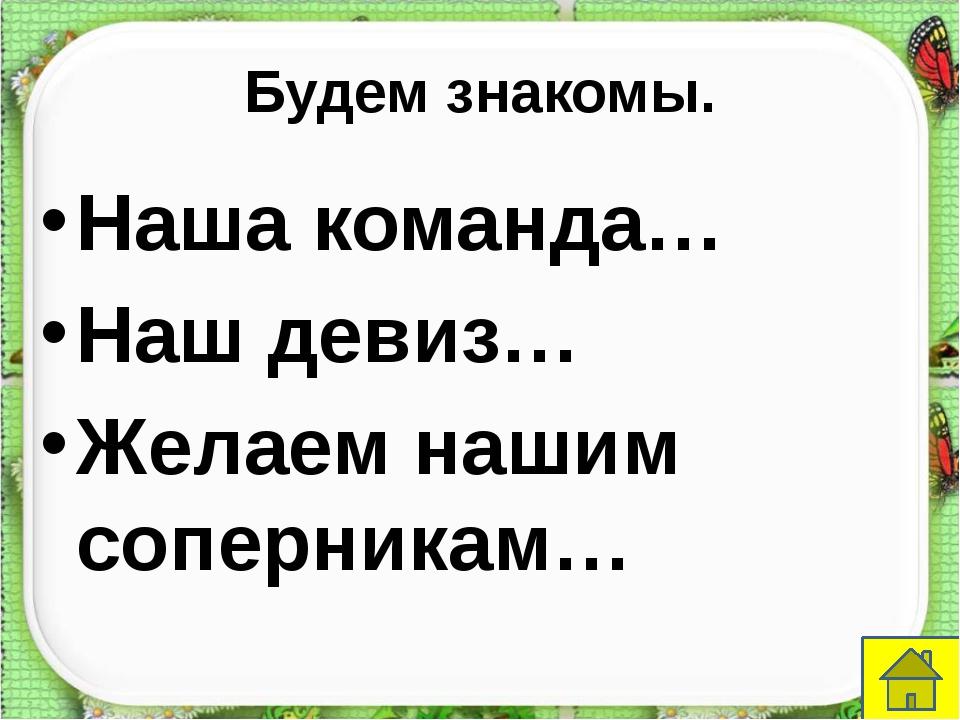 Кто я? http://aida.ucoz.ru Этот зверёк умеет и летать, и бегать по земле. Днё...