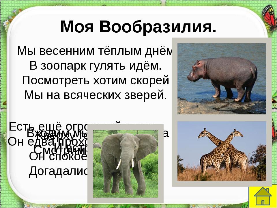 Из песни слова не выкинешь. http://aida.ucoz.ru Где – то мокрым асфальтом шум...