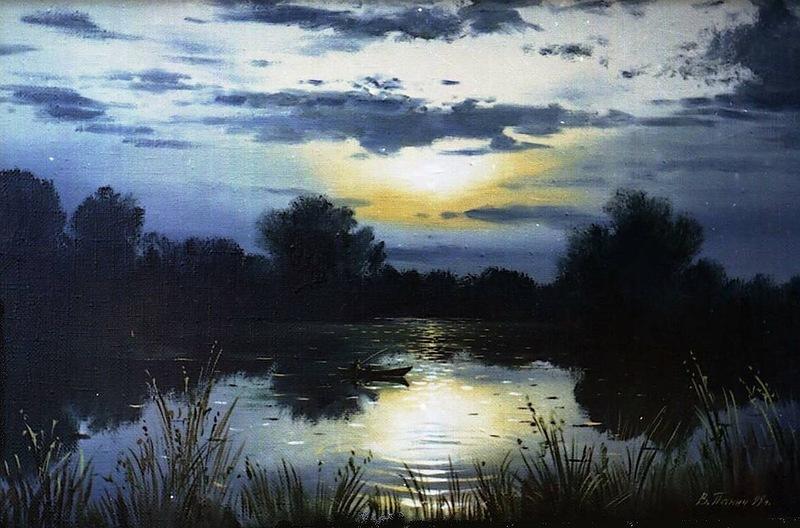 levkonoe: В.Панич. Ночная рыбалка