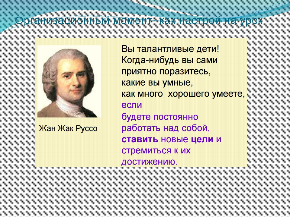 афоризмы об образовании картинки администрации кемерова прокомментировали
