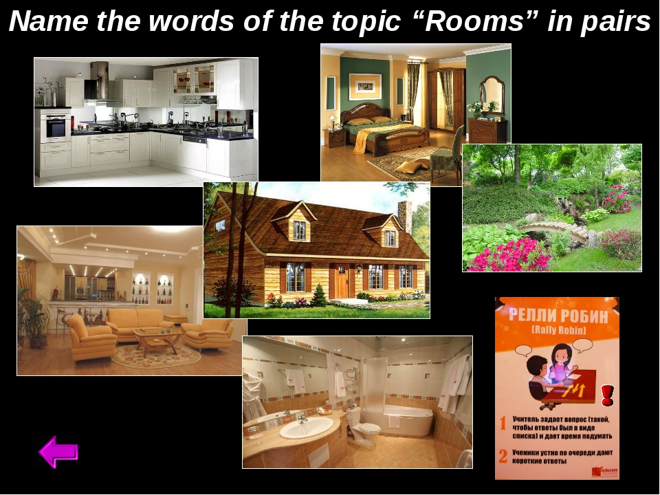 """Name the words of the topic """"Rooms"""" in pairs"""