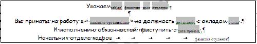 hello_html_m268e2407.png