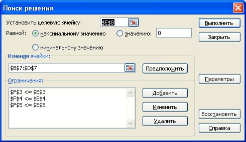 hello_html_m669cd0e2.png