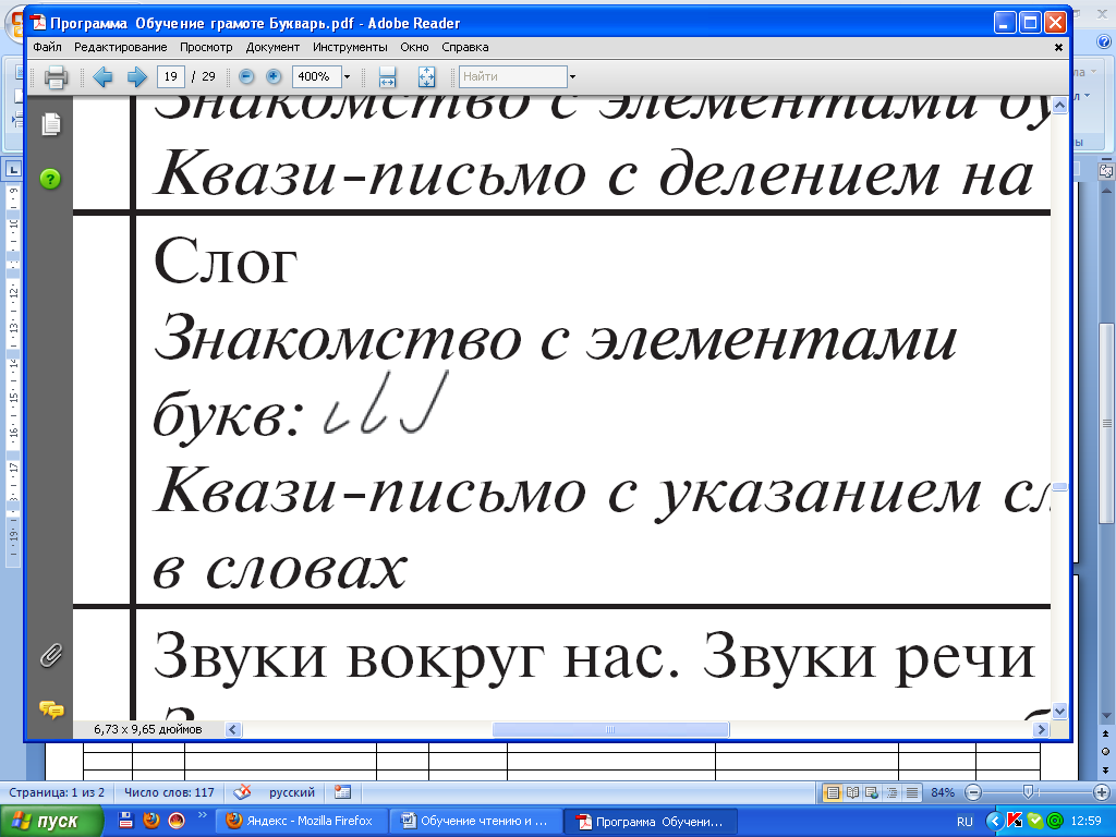 hello_html_m4edc80d7.png