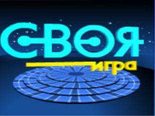 Чем был славен Екатеринбург до 1861 года как центр горнозаводского края? Ист