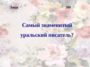 Сколько жилых микрорайонов в Кировском районе? Назовите их. Занимательные фак