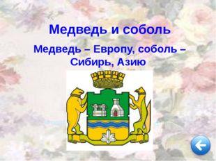Этот архитектурный ансамбль по праву можно назвать символом Кировского района