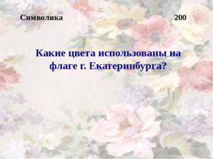 Городской Дворец детского и юношеского творчества, усадьба Расторгуевых-Хари