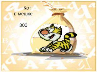 Спорт 100 Футбольный клуб «Урал»