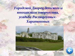 Волейбольная команда «Уралочка» создана в 1966 году при заводе транспортного