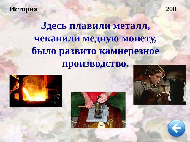 Какие цвета использованы на флаге г. Екатеринбурга? 200 Символика
