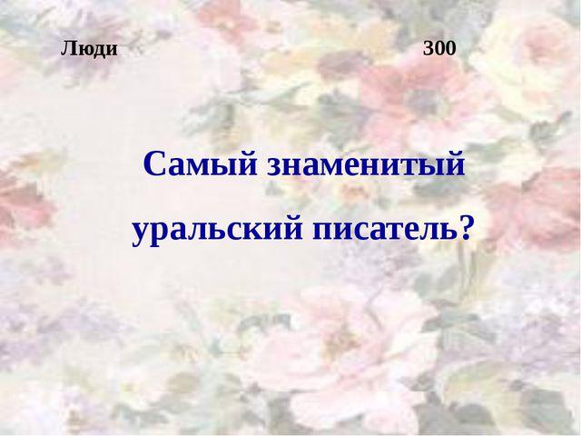 Сколько жилых микрорайонов в Кировском районе? Назовите их. Занимательные фак...