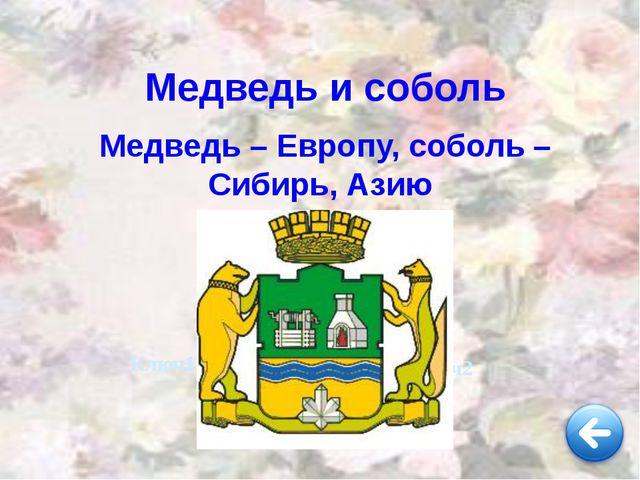 Этот архитектурный ансамбль по праву можно назвать символом Кировского района...