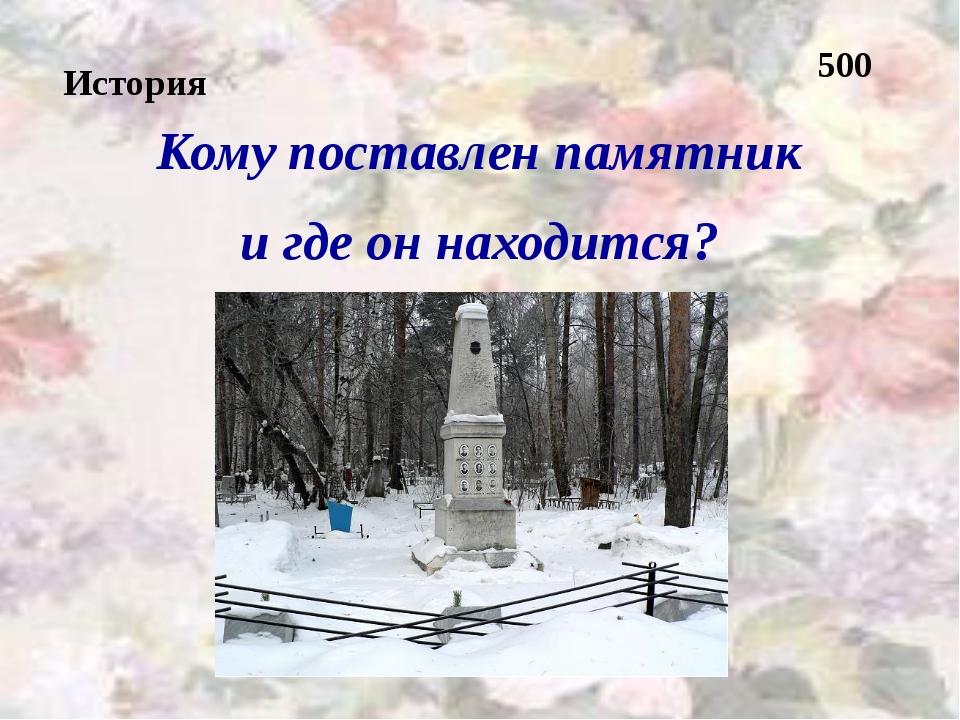 Назовите футбольный клуб города и области, по итогам сезона ФНЛ 2012/13 вышел...