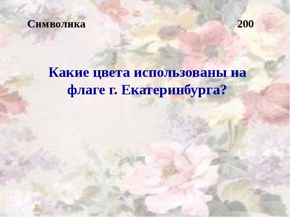 Городской Дворец детского и юношеского творчества, усадьба Расторгуевых-Хари...