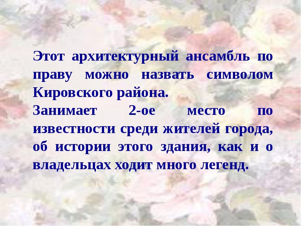Костя Цзю Спорт 200