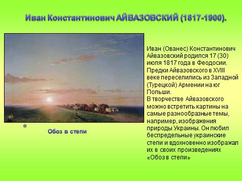 hello_html_2549873b.png