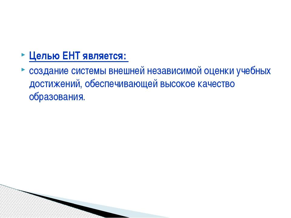 11В 2013-2014уч.год 11В 2014-2015уч.год Постановка цели Постановка цели Объя...