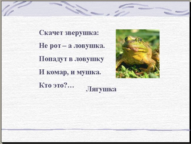 hello_html_5512b83e.png