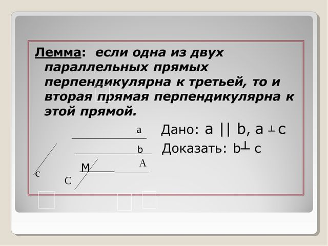 а А С с