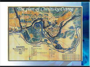 The plan of Chitinsky Ostrog