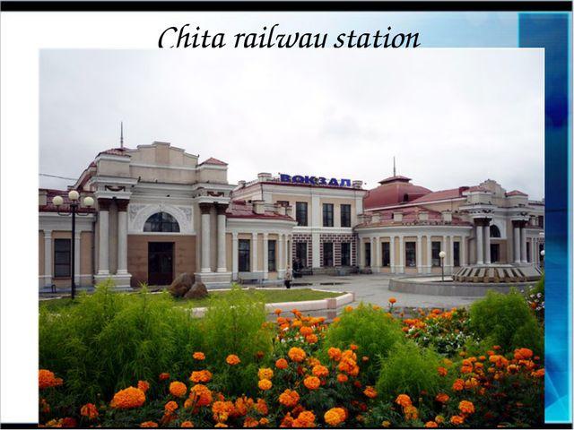 Chita railway station
