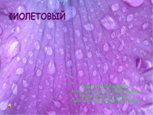 Тема «Релаксация» Автор: Буянова Елена Владимировна учитель начальных классов