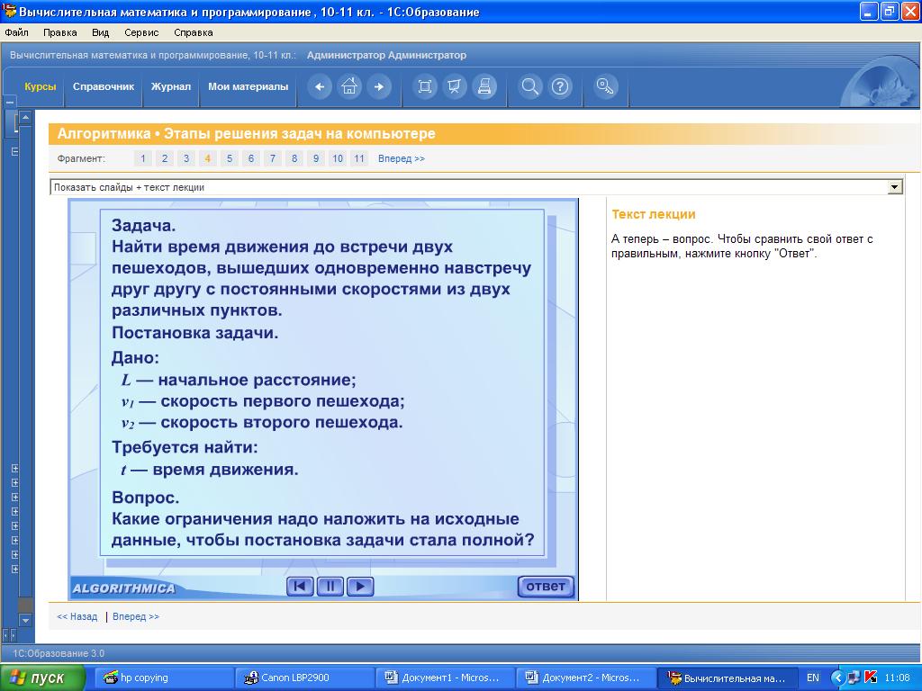 hello_html_4bc116f9.png