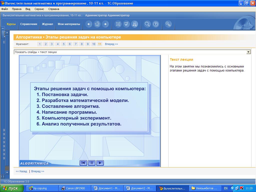 hello_html_728deef5.png