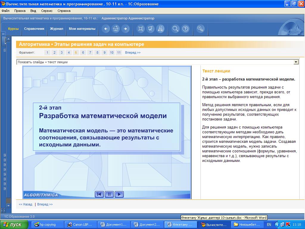 hello_html_b3bd387.png